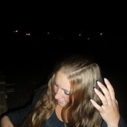 Маришка, 31 год, Белоомут