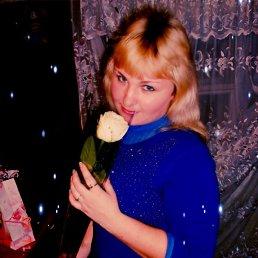 Татьяна, 25 лет, Новый Буг