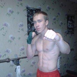 Андрюшка, 27 лет, Яворов