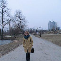 Ирина, 26 лет, Кролевец