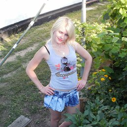 Mila, 40 лет, Шпола