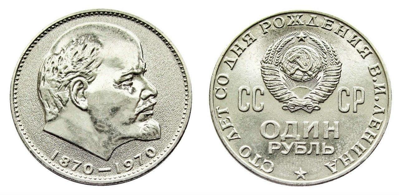 Каталог монет ссср с ценами 20162017 года