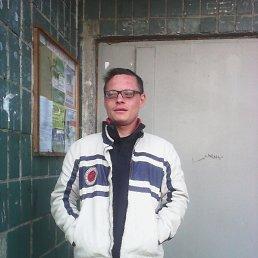 Вадим, 34 года, Сергиев Посад