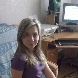 Наташа, 25 лет, Приазовское