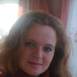 Ксюша, 27 лет, Грицев
