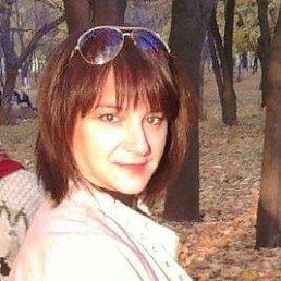 татьяна, 50 лет, Свердловск
