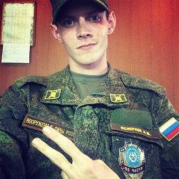 Александр, 25 лет, Свободный