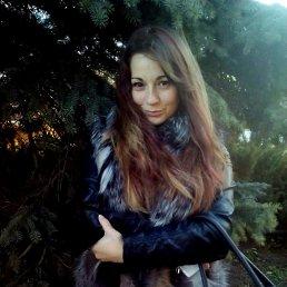 Анастася, 25 лет, Каменец-Подольский