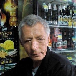Александр, 51 год, Зеньков
