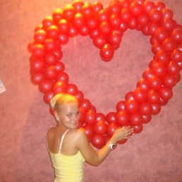 Катя, 30 лет, Сумы