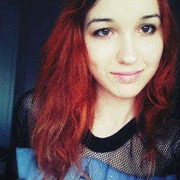 Ліана, 21 год, Тернополь