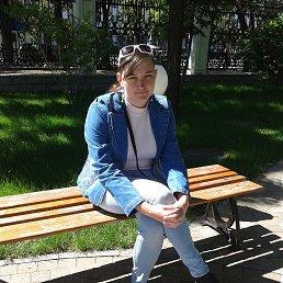 Валентина, 31 год, Горловка