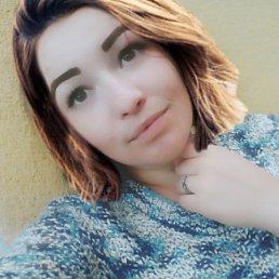 Алёна, 20 лет, Сарны