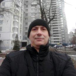 Vadim, 44 года, Конотоп