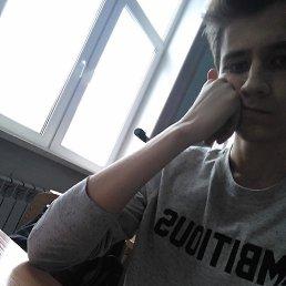 Вадим, 21 год, Сергиев Посад
