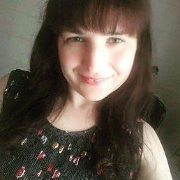 Аллусинька, 38 лет, Черкассы