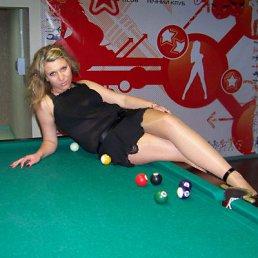 Татьяна, 29 лет, Киев - фото 1