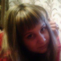 Маргарита, 25 лет, Аркадак