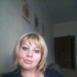 наталья, 41 год, Одинцово