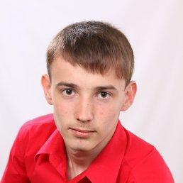 Денис, 23 года, Ладыжин