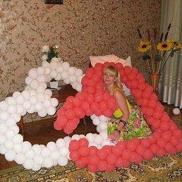 Руслана, 45 лет, Вышгород