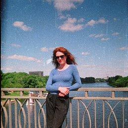 Ольга, 39 лет, Старица