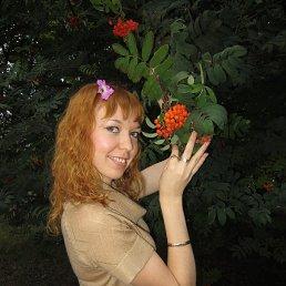 наташа, 32 года, Миасское