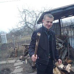 Артем Николаевич, 27 лет, Теплодар