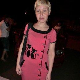 Виктория, 40 лет, Новогродовка