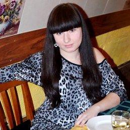 Ксения, 29 лет, Моршанск