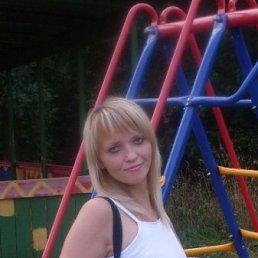 Юлия, 35 лет, Пересвет