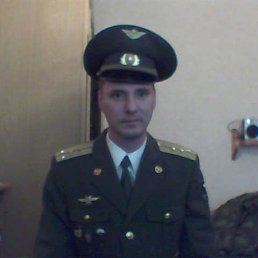 Александр, , Миллерово