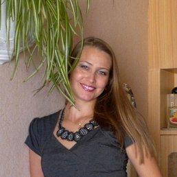Альбина, 40 лет, Улан-Удэ