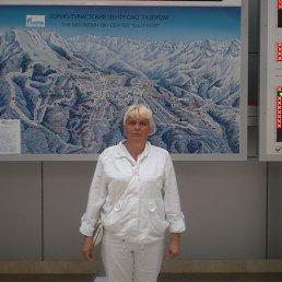 Наталья, 55 лет, Екатеринбург