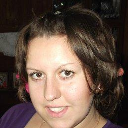 Светлана, 30 лет, Кобрин