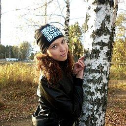 Екатерина, 27 лет, Ярцево