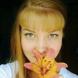 Натали, 27 лет, Новоазовск