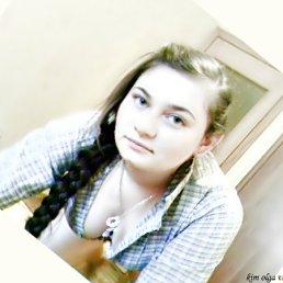 Оля, 25 лет, Днестровск