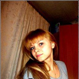 Анюта, 25 лет, Белозерское