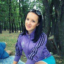 Анастасия, 24 года, Попасная