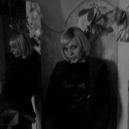 Сашка, 27 лет, Ужгород