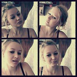Каришка, 24 года, Красноград