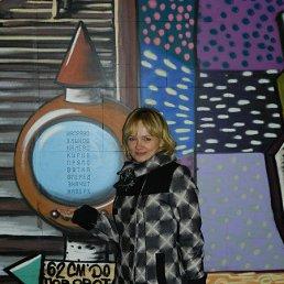 Анжелика Леонтьева, 39 лет, Екатеринбург