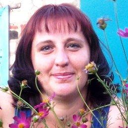Татьяна, 35 лет, Бреды