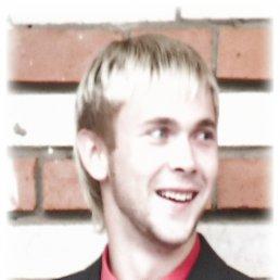 Александр, 29 лет, Сосновый Бор