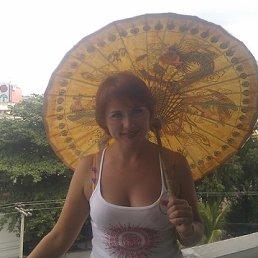 Елена, 45 лет, Цивильск