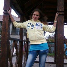 Карина, 20 лет, Ильичевск