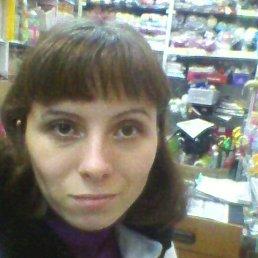 иришка, 35 лет, Куса