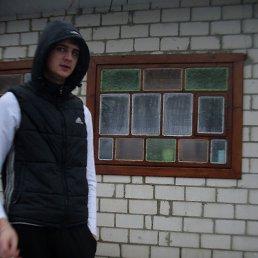 Юра, 27 лет, Любешов