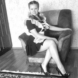 Ксюша, 30 лет, Угледар